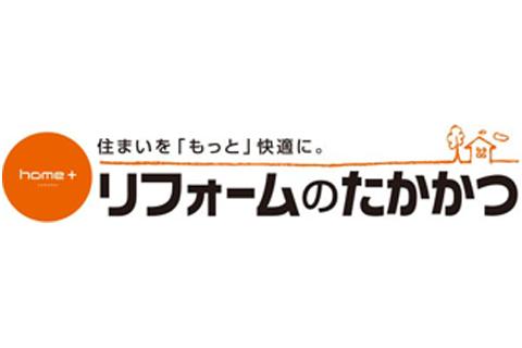 (株)タカカツホールディングス