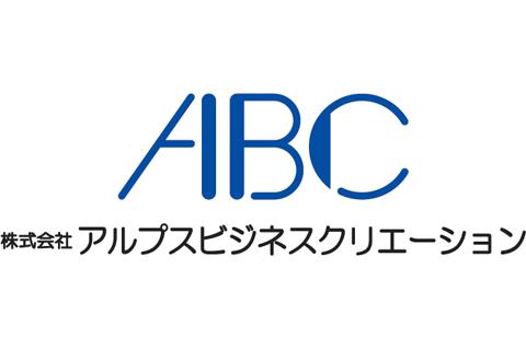 (株)アルプスビジネスクリエーション