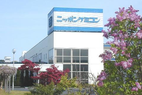 ケミコン東日本(株)宮城工場