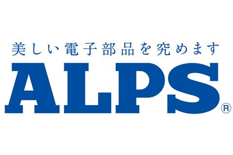 アルプス電気(株)古川開発センター 古川工場